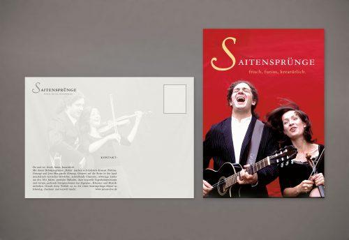 Postkarte Grafiker Duo Anima